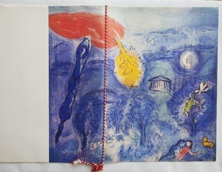 Гашение Chagall - Programme de La Soirée du  Lundi 13 Novembre 1972