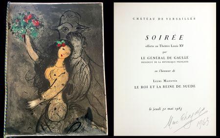 Литография Chagall - Programme Soirée Château de Versailles le jeudi 30 mai 1963.