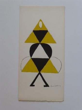 Литография Delaunay - Projet De Costume