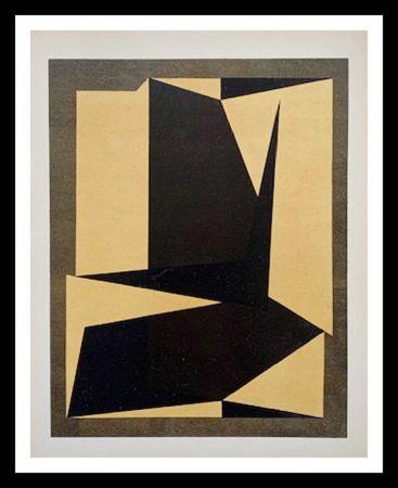 Литография Vasarely - PROJET POUR UNE TAPISSERIE