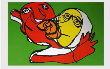 Многоэкземплярное Произведение Appel - Putting green kiss