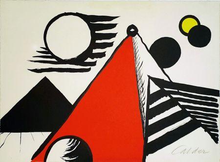 Литография Calder - Pyramid Rouge