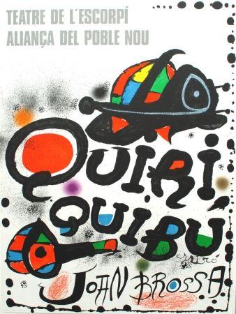 Литография Miró - Quiriquibú