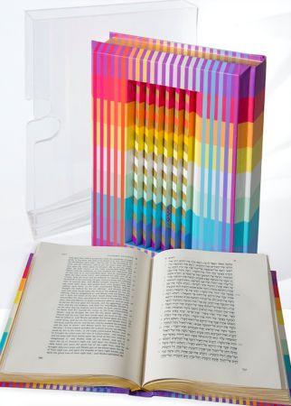 Многоэкземплярное Произведение Agam - Rainbow Torah