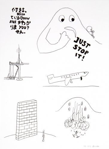 Литография Breuning  - Random thoughts about life 5