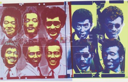 Сериграфия Warhol - Rats And Stars Unique (Fs Iiib.21)