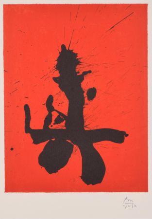 Многоэкземплярное Произведение Motherwell - Red Samurai, from Octavio Paz suite