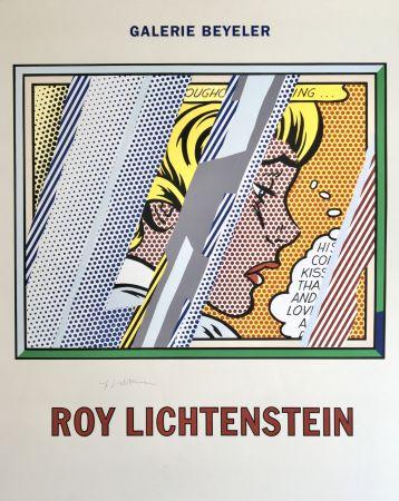 Сериграфия Lichtenstein - Reflections on Girl (Hand Signed)