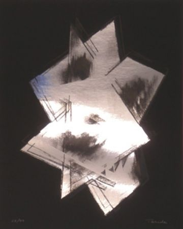 Сериграфия Taride - Reflets