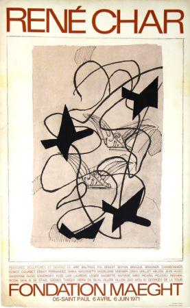 Литография Braque - René  Char  Exposition Fondation Maeght