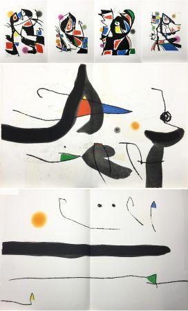Иллюстрированная Книга Miró - René Char : LE MARTEAU SANS MAÎTRE. 23 gravures en couleurs (1976)