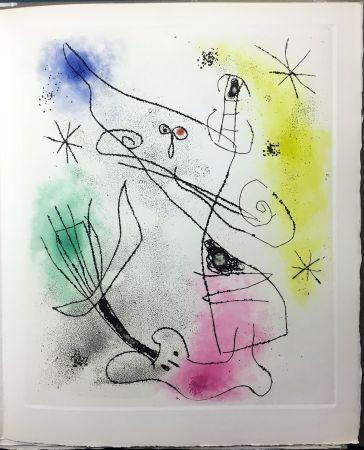 Иллюстрированная Книга Miró - René Crevel : FEUILLES ÉPARSES (Avec 14 gravures de Arp, Giacometti, Ernst, Man Ray, Masson, etc.). 1965.