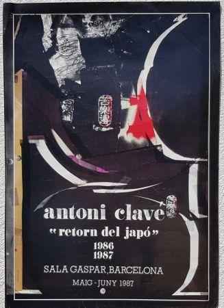 Гашение Clavé - Retorn del Japo  Sala gaspar  Barcelona