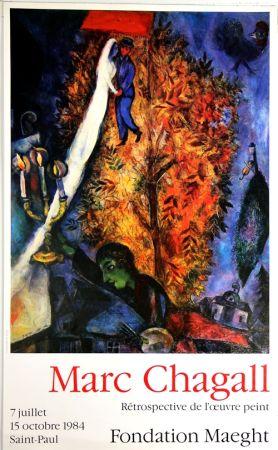 Гашение Chagall - Retrospective De L'oeuvre Peint