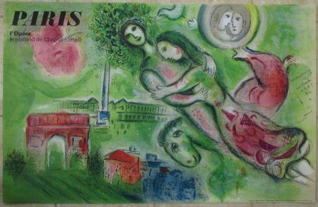 Литография Chagall - Romeo et Juliette