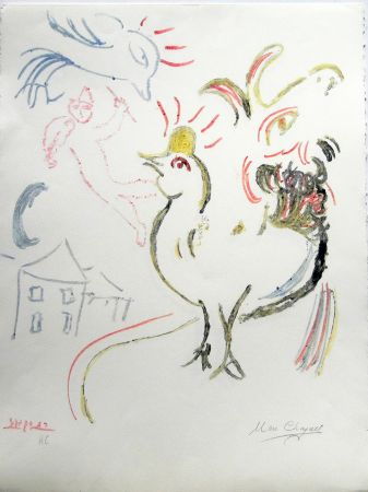 Литография Chagall - Rooster, Goat And Fidler Stage Ii