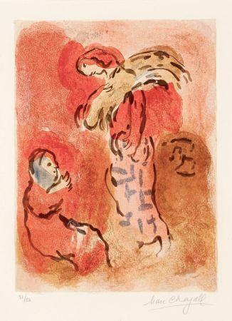 Нет Никаких Технических Chagall - Ruth Glaneuse