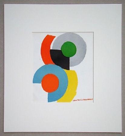 Литография Delaunay - Rythmes circulaires, 1949