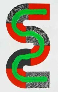Литография Sugai - S-Octobre