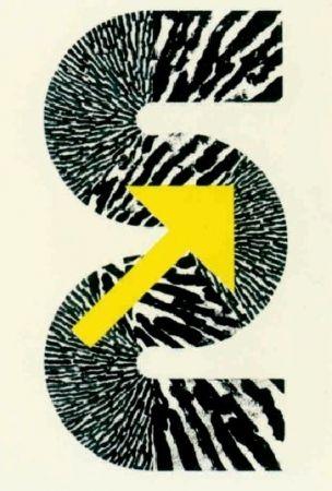 Литография Sugai - S (Flèche jaune)