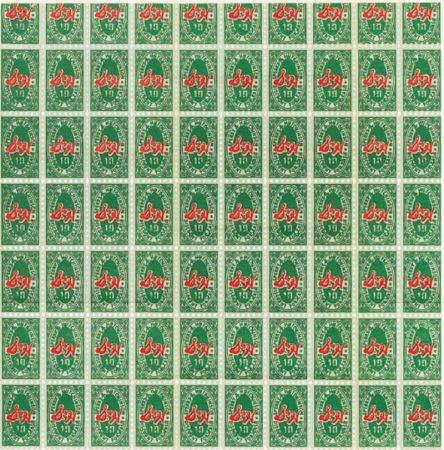 Литография Warhol - S & H Green Stamps