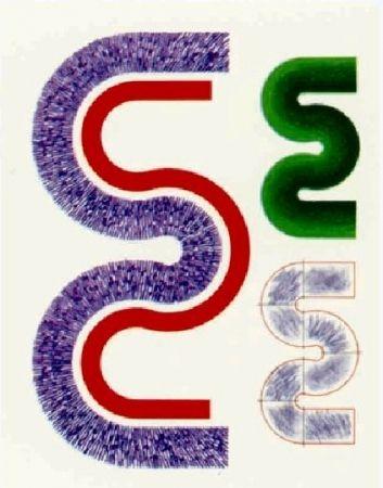Литография Sugai - S (Trois)