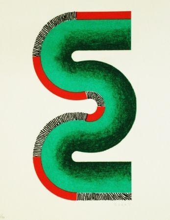 Литография Sugai - S (vert)