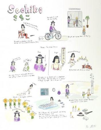 Литография Kaga - Sachiko