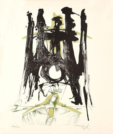 Литография Dali - Sagrada Familia