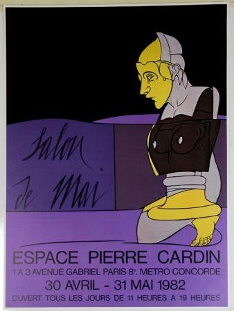 Гашение Adami - Salon De Mai   Espace Pierre Cardin