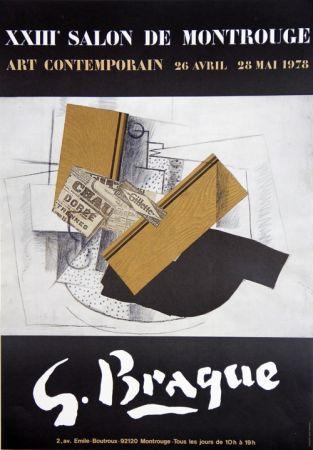 Гашение Braque -  Salon De Montrouge