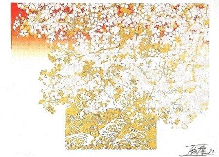 Литография Toshimitsu - Sans titre