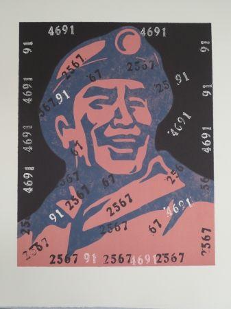 Литография Guangyi - Sans titre