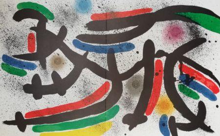 Литография Miró - Sans titre