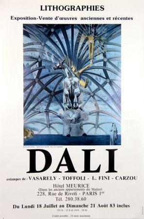 Гашение Dali - Santiago El Grande