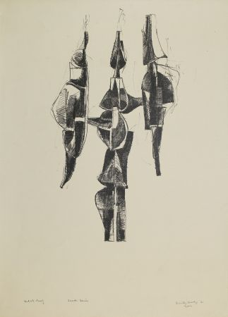 Литография Hadzi - Scudi Series
