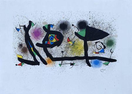 Литография Miró - Sculptures