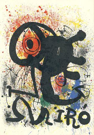 Литография Miró - Sculptures et céramiques