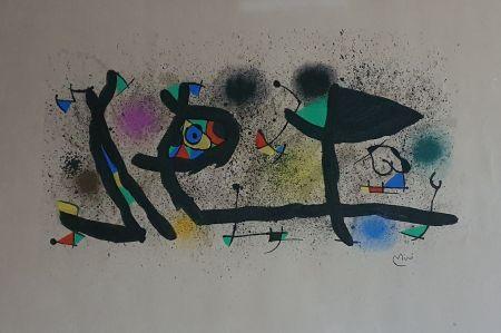 Литография Miró - Sculptures (III)