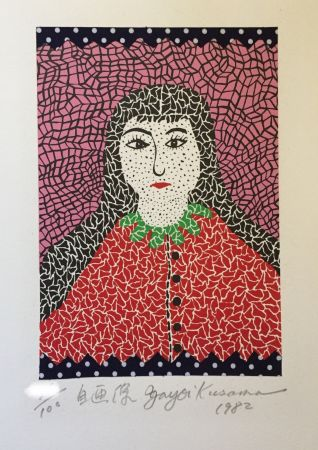 Литография Kusama - Self-portrait