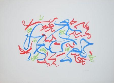 Литография Turcato - Senza titolo