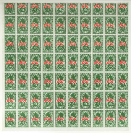 Литография Warhol - S&H Green Stamps