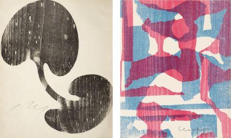 Гравюра На Дереве Arp - Siamesisches Blatt : ONZE PEINTRES VUS PAR ARP. 1949. Deluxe.
