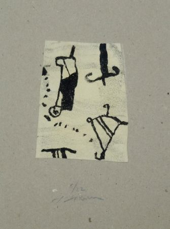 Литография Texier - Signes