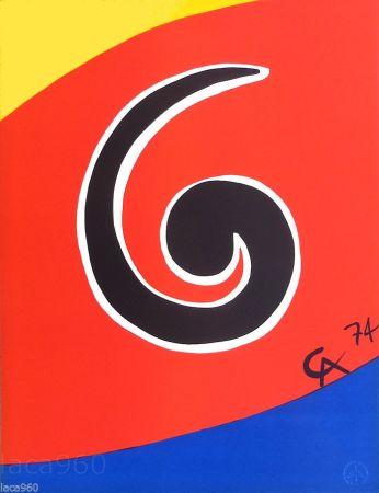 Литография Calder - Sky Swirl