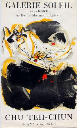 Литография Chu Teh Chun  - Soleil  Gallery  Paris