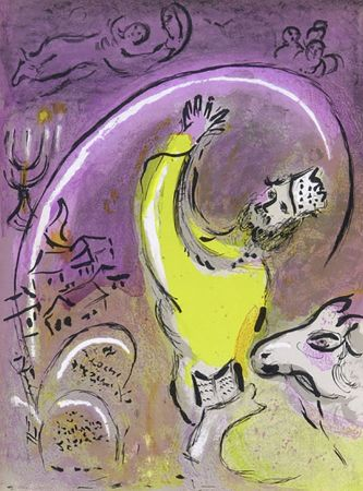 Литография Chagall - Solomon