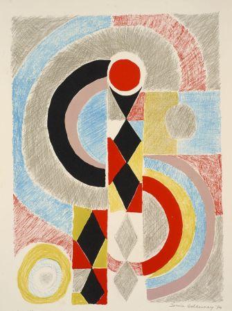 Литография Delaunay - Sonia Delaunay (1885-1979). Totem. Lithographie signée. 1970.