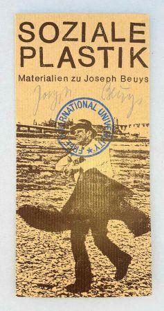 Гашение Beuys - Soziale plastik