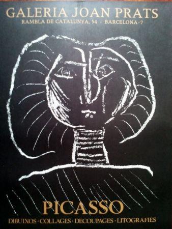 Афиша Picasso - S/T